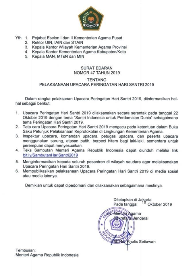 Edaran Pelaksanaan Upacara Peringatan Hari Santri 2019