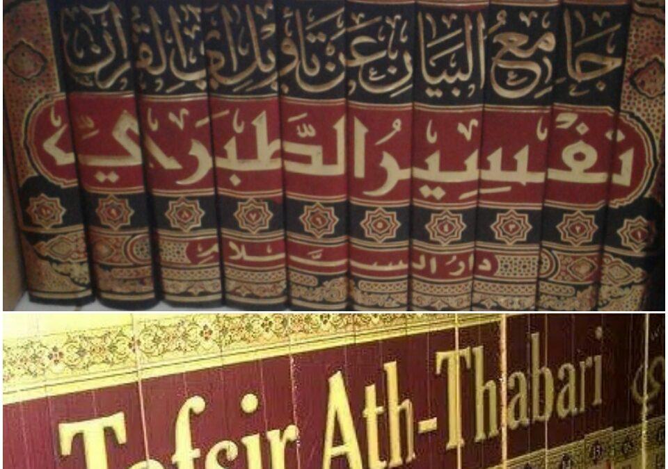 Kitab Tafsir Jamiul Bayan An Ta'wili Ayil Quran / Tafsir At-Thobari